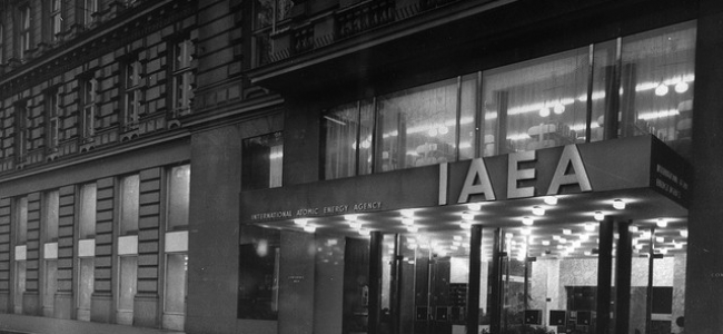 Photo: IAEA Vienna at night (c) IAEA History Research Project