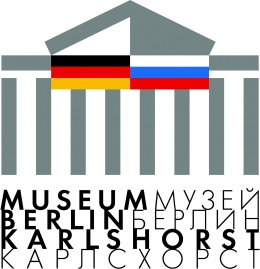 Logo: Deutsch-Russisches Museum Berlin-Karlshorst
