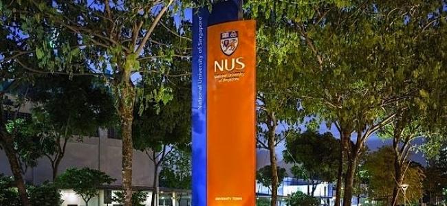 Photo: Aussenansicht (c) National University of Singapore (NUS)